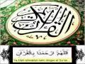Doa Selepas Membaca Al Quranwmv
