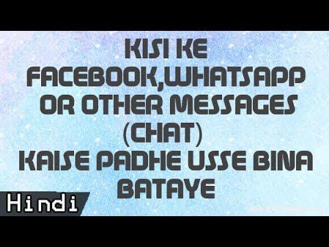 Kisi Ke Facebook, Whatsapp or other Messages (chat) Kaise Padhe Usse Bina Bataye