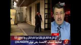 #x202b;د.هشام مروة النظام متمسك بالسلطة حتى قتل آخر سوري#x202c;lrm;