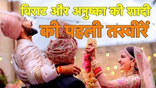 Exclusive Pictures Of VIRUSHKA Marriage   Sports Tak