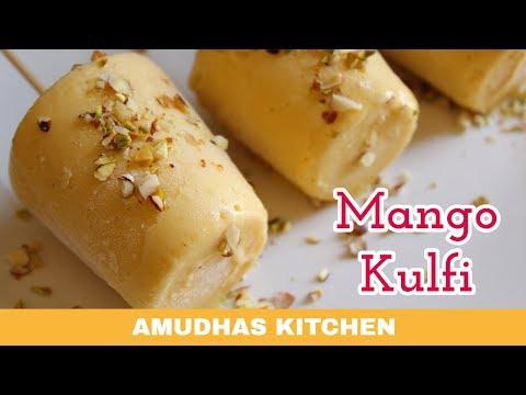 Mango Kulfi Recipe in Tamil   Easy No Cook Mango Kulfi   Summer Special