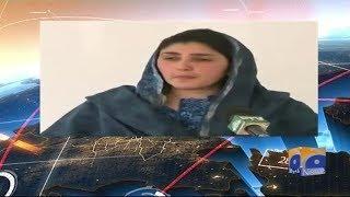 Ayesha Gulalai Ka Naya Ilzaam Toufaan Kyun Na Bun Saka?Capital Talk
