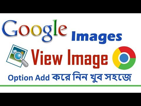 Google images New update | Google remove their View Image Option 2018