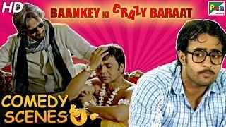 Baankey Ki Crazy Baraat - Back To Back Comedy Scenes | Rajpal Yadav, Sanjay Mishra, Vijay Raaz