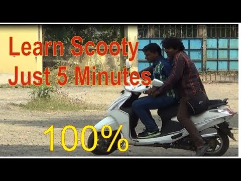 how to ride scooty just 5 minutes |  tutorial | drive | scooty driving | online classes