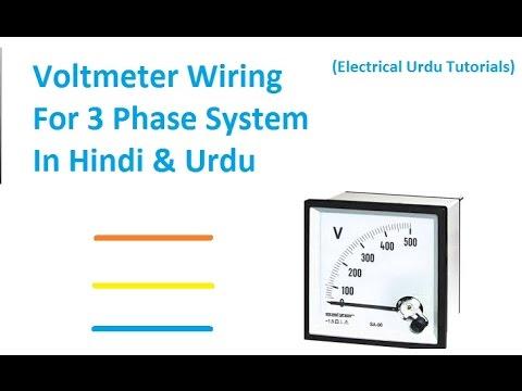 Voltmeter Wiring For 3 Phase System   3 Phase Voltmeter Installation   Urdu & Hindi