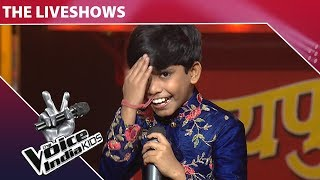 Fazil Performs On Hawan Karenge | The Voice India Kids | Grand Finale