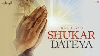 Shukar Dateya | Prabh Gill | Desi Routz