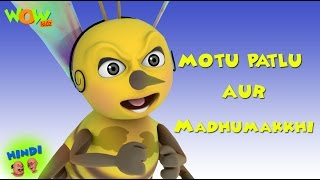 Motu Patlu Aur Madhumakhi - Motu Patlu in Hindi - 3D Animation Cartoon for Kids