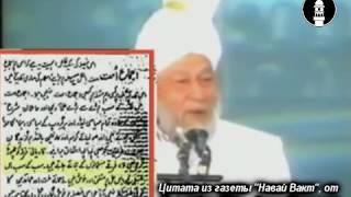 """Почему в 1974 Ахмадийцев объявили """"неверующими""""?"""