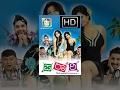 Download kannada new movies full 2015 | Parari |Shubhapunja, Bullet Prakash| Kannada new movies Full MP3,3GP,MP4