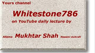 (52) Story of Khawajah Gharib Nawaz (Tasawwuf and Tabligh e islam)