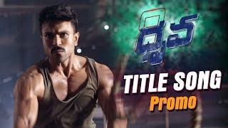 #Dhruva Title Song Promo || #Dhruva Movie || Ram Charan, Rakul Preet, Arvind Swamy