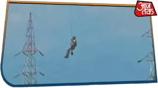 तवी नदी में Rescue के दौरान टूटी रस्सी | जिंदगी और मौत के बीच फंसे हैं दो शख्स!