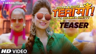 Teri Maa (Teaser) | Shamita Shetty | Dolly & Roop | B Praak  | Jaani | Song Releasing ► 12 August