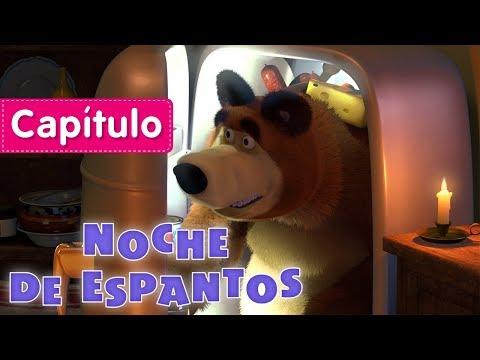 Xxx Mp4 Masha Y El Oso 📖 Noche De Espantos🕯 Capítulo 39 Dibujos Animados En Español 3gp Sex
