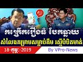 Download Video Download Hot News Today Morning, Khmer Hot News, Cambodia Hot News, Hun Sen Hot News, Sam Rainsy News, Vpro N 3GP MP4 FLV