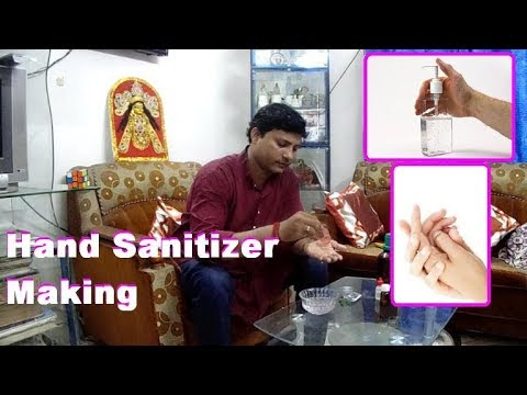 How to make liquid hand sanitizer in hindi and english.