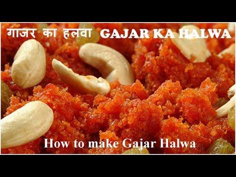 Gajar Ka Halwa Recipe Video | Carrot Halwa Recipe | Easy Gajar Ka Halwa Recipe