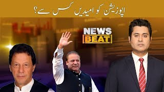 Opposition ko umeedein kis se? | News Beat | SAMAA TV | 08 December 2019