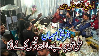 Ali Warga Zamany Ty Koi Peer Wakha - Uchi Zaat Ali Di - Live Qawwali Shahbaz Fayyaz Qawwal