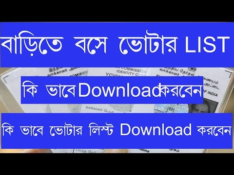 How To Download Voter List
