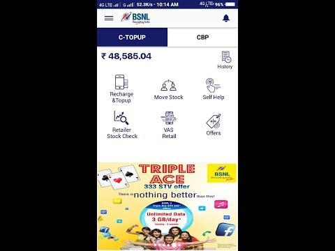 Bsnl retailer recharge app