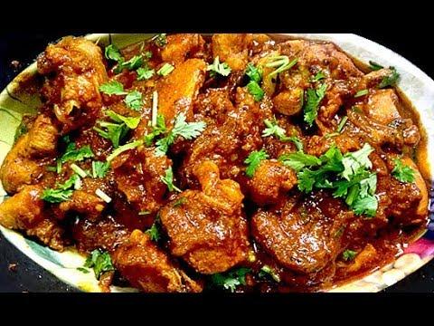 chicken gravy in tamil / சிக்கன் கிரேவி / Chicken gravy /