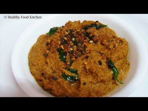 Chana Dal Chutney Recipe - Bengal Gram Chutney Recipec - Kadalai Paruppu Thuvaiyal Recipe