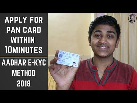 How to Apply for Pan Card | Aadhar ekyc System 2018