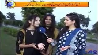 nimra Ali full interview || nimra funny viral video || trending video #actorsnewsstudio.