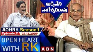 Akkineni Nageswara Rao - ANR - Open Heart With RK || Season:1-Episode:11 || 27.12.2009 || #OHRK