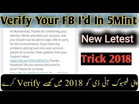 Verify Your Facebook Account Fresh Update trick 2018