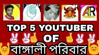 Download Top 5 r in bangla with #clash of clans // NET KING PRO Video