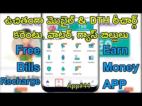 FREE Recharge: Mobile, DTH, Data Card & Bill Payments, in Telugu || Tech-Logic