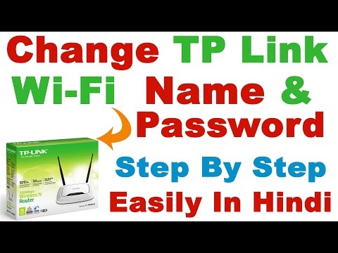 How to Change TP Link WiFi Name and Password in Hindi (tp link change ssid & password )
