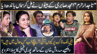 Interview with Amjad Sabri Family, meet with his 3 sons, daughter and wife | Mahrosh Khan | Bipta