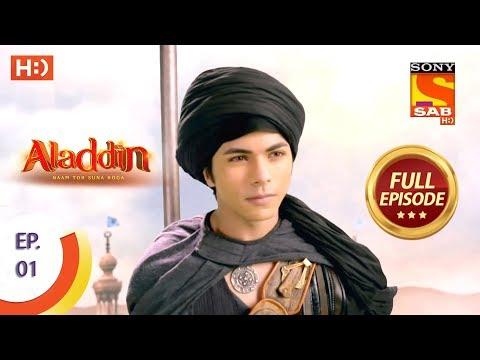 Xxx Mp4 Aladdin Ep 1 Full Episode 21st August 2018 3gp Sex