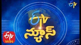 7 AM | ETV Telugu News | 16th December 2019