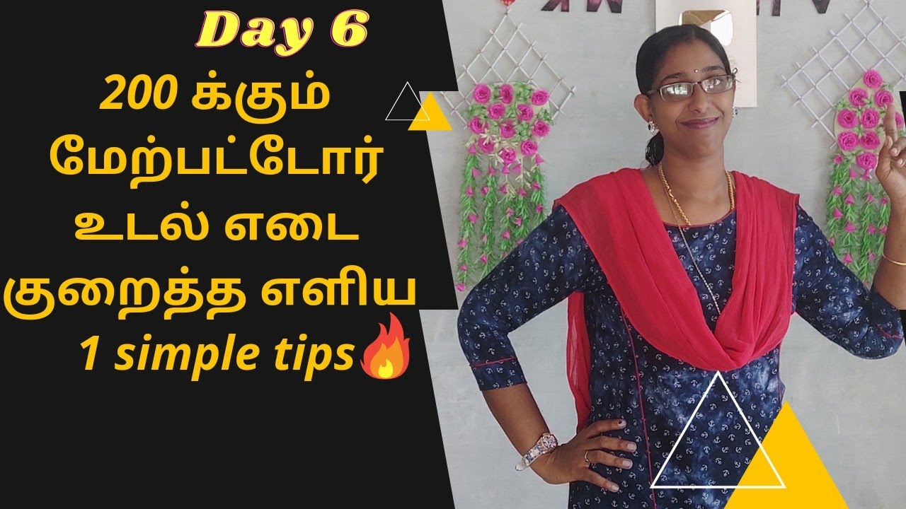 1 simple weight loss tips || 1 week 2 kg weight loss dinner || Try this full day weight loss food ||