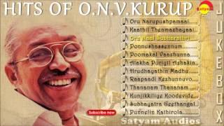 Hits of O N V Kurup | Evergreen Malayalam Film Songs