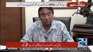Pervez Musharraf Hits Back Hard At Indian Army Chief Threats | 24 News HD