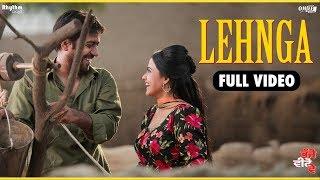 Lehnga (Full Video)   Gurshabad   Bhajjo Veero Ve   Releasing On 14th December