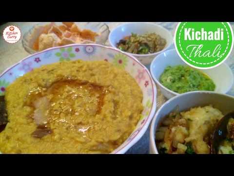 Dal Khichdi | Masala Khichdi Thali | Dal Khichdi Veg Recipe in Hindi by KitchenCurry.