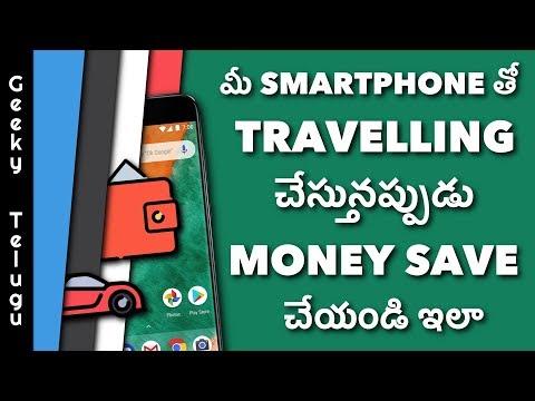 How To Save Money Using Smartphone While Travelling | Telugu | Geeky Telugu png