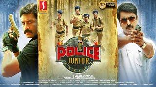 Police Junior Tamil Full Movie   New Tamil Action Thriller Movie   Narain   Shanavas Shanu   Full HD