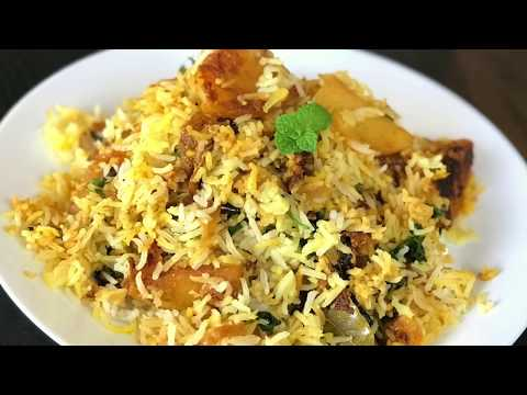 Aloo Dum Biryani | Potato Rice | Aloo Biryani | Simple Potato Rice | Potato Biryani | Aloo Biryani