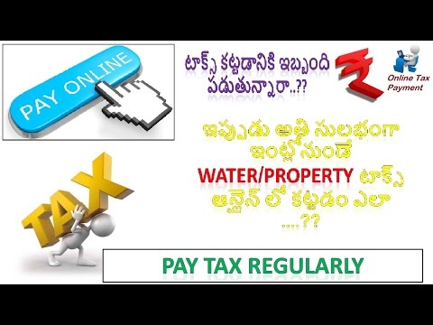 How To Pay Water/Property Tax Online In Ap  I Telugu