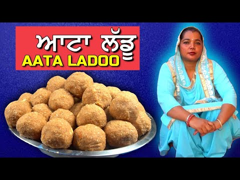 Atta Ladoo Recipe 💕 Pinni Recipe 💕 Panjiri 💕 Ladoo Recipe 💕 Healthy Food 💕 Healthy Recipes