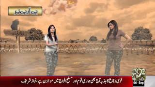 6th September Defence Day – Exclusive Story
